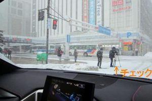 雪が降っている中、屋内駐車場に停める事と愛車…。
