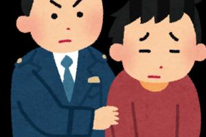 【出会い系ニュース】前田敦子さんら装い出会い系で高額請求
