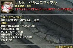 最近の収穫_(:3」∠)_