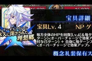 【Fate/GO】ネタバレ注意!マーリンきたあああああああ強すぎwwwwこれいくらかサーヴァント死ぬんじゃ・・・