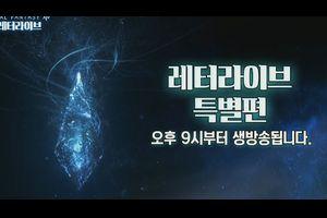 【FF14】韓国鯖統合に関する緊急PLLを放送!発表が遅れたのは吉田がメンツにこだわったから・・・