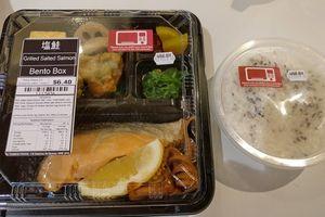 塩鮭弁当  ラッキーマート
