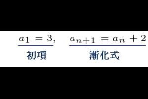 例題で学ぶ高校数学
