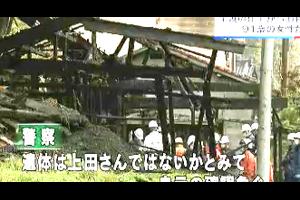 湯来町で家が全焼 老人1人が遺体で見つかる