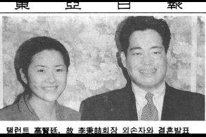離婚しちゃえば赤の他人♪韓国財閥系と破局した女優・高賢廷[コ・ヒョンジョン]の子供たちの今