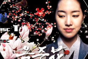 Korean Drama ☆Label☆
