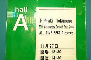 東京国際フォーラムFINAL ライブレポート