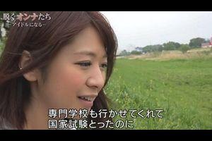 【悲報】人気セクシー女優の末路wwwwwwwww