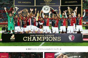 【18冠】鹿島アントラーズ、J1優勝おめでとう!