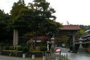 昨日は総持寺に行って来た。