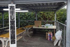 宮古島ペンションMU(ムー)&マリンサービスMIYAKO
