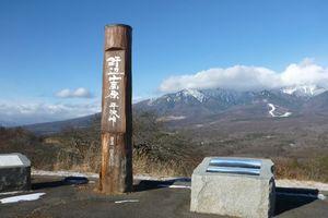 飯盛山 (長野県) その1