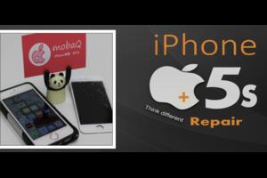 知立市からお越しのお客様 iPhone5sの画面割れ