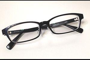 クリアな視界!JINS(ジンズ)で眼鏡作ってきました。