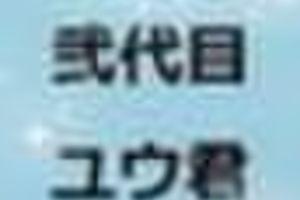 02/22のツイートまとめ