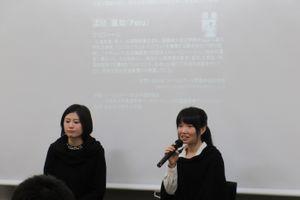 講演会「中国語が拓いた私の世界」報告