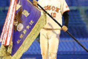 【中日】ドラフト2位日大・京田陽太、東都大学野球完全Vに「いろいろな人に感謝」