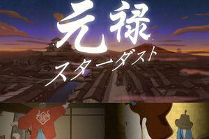 自主制作アニメ『元禄スターダスト』予告編アップしました