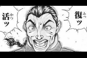 【復活】~デレ5th戦争の幕開け~