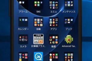スマートフォンの画面をパソコンに表示できる!パソコン上でマウス操作もできゲームも可能「Mobizen」