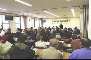 【京都・福知山】米軍の射撃訓練中止求め集会