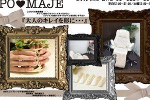 【本町駅直結】大阪本町のネイルサロン・ポマージェのブログ