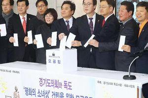 今度は竹島にも慰安婦像設置 韓国地方議員らが年内を目指し募金開始