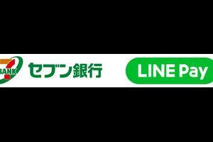 LINE Pay カード、セブン銀行ATMで入出金が可能に