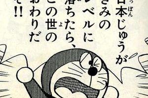 【プロスピA】シルミキってそれ相応のS当たるの?