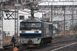 2017年1月20日の蘇我駅 8175列車
