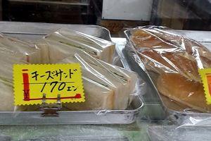 小樽 友和のパン
