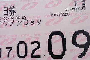 2月9日(木)神鍋高原万場スキー場/奥神鍋スキー場(今シーズン8日目)