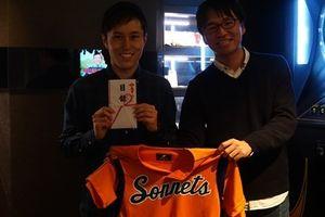 2016年シーズン終了 MVPは葵昌季【NEWS】