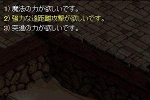 メイド覚醒 2