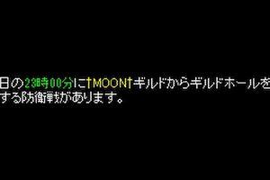 20161231攻城(防衛) vs †MOON†