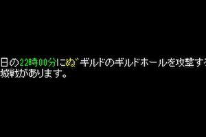 20170107攻城(攻め) vs ぬ゛