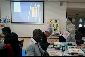 帰国・外国人児童生徒支援のための日本語教育研修会  H28.12.3