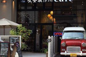 2月27日(月)は浅草橋「友安製作所カフェ」でminamiwaニットカフェ開催。参加者募集中!
