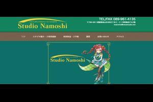 松山にコスプレスタジオ開設