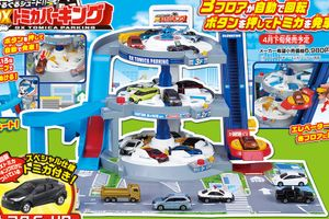 【新商品情報】トミカワールド DXトミカパーキング 初回版にはトヨタ C-HRのトミカ付き!(4月販売予定)