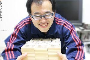 1億円チャレンジプロジェクト2017 億チャレ 藤本京 は嘘だらけ(苦笑) 評価 レビュー