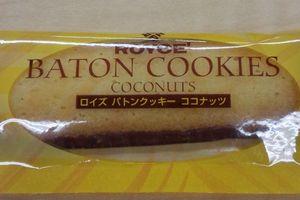 バトンクッキー ココナッツ