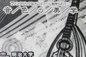 宇部・山陽小野田地域支部役員会の開催
