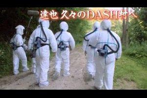 ・・・ほら、やっぱりね! TOKIO山口達也氏がセシウム20.47Bq/kgの内部被曝