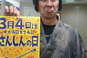 今沖縄で熱い芸人 護得久栄昇先生