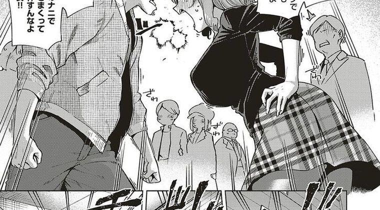 女「出せェ!」男「イけぇ!」 ←こういうエロ漫画ない?