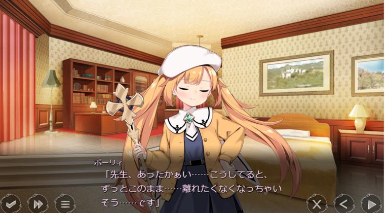 エロゲ俺「やっとベッドシーンまで進んだ!これでやっと抜けるぞ!」 エロゲ嬢「おやすみなさーい!」←は?