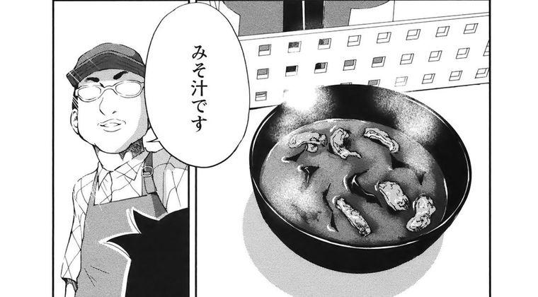 すき家なか卯吉野家「すまんな味噌汁は有料や」 松屋「お待たせしました!味噌汁はサービスで無料です」