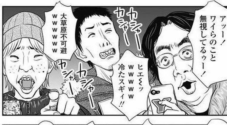 【悲報】エロ同人、とんでもないなんJ語の使い方をする