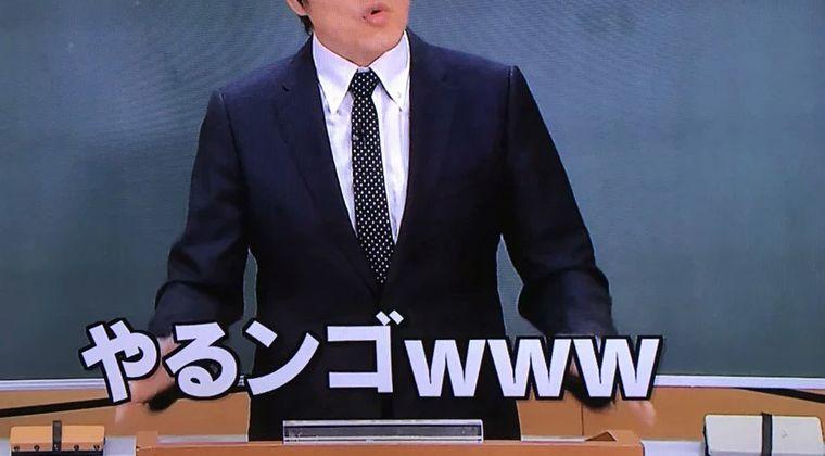 なんJ同人音声スレ!!!!!!! [19/02/21]